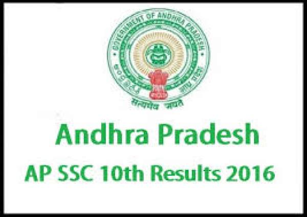AP SSC Supplementary Result 2016AP SSC Supplementary Result 2016
