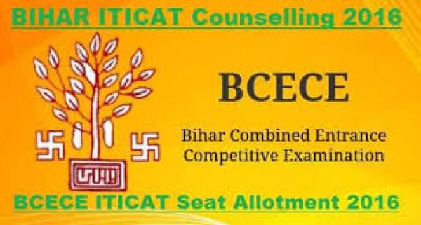 BCECE ITICAT Results 2016