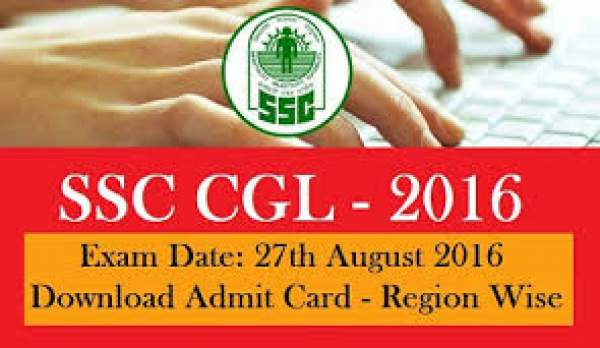 SSC CGL Tier 1 Answer Key 2016