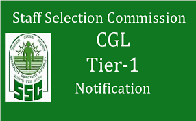 SSC CGL 2016 Exam Date Tier 1 Syllabus