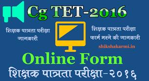 CG TET Answer Key 2016