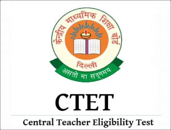 CBSE CTET September 2016 Result
