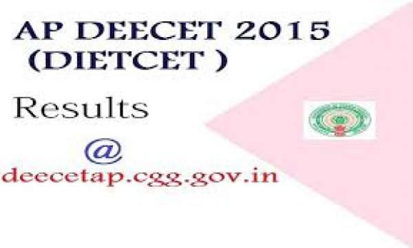 AP DEECET 2016 Result