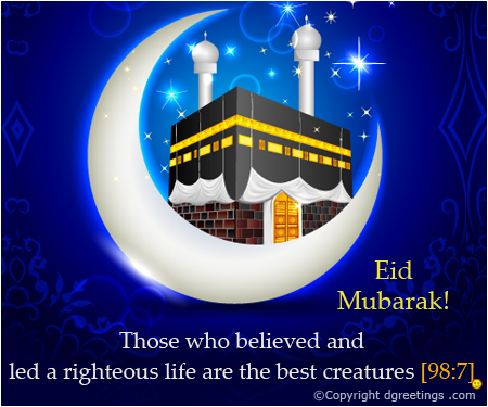 Eid Mubarak 2016 Images, Wallpapers and Display Pictures to make your Ramadan more beautiful