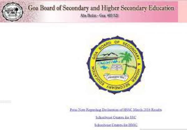 Goa Board SSC Supplementary Results 2016