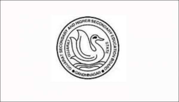 GSEB HSC Supply Results 2016