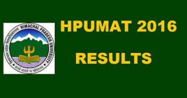 HPU MAT 2016 Results