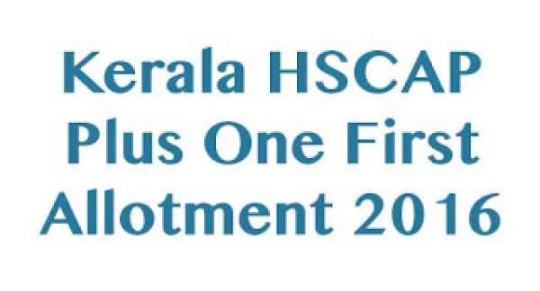 HSCAP Plus One Allotment Result 2016