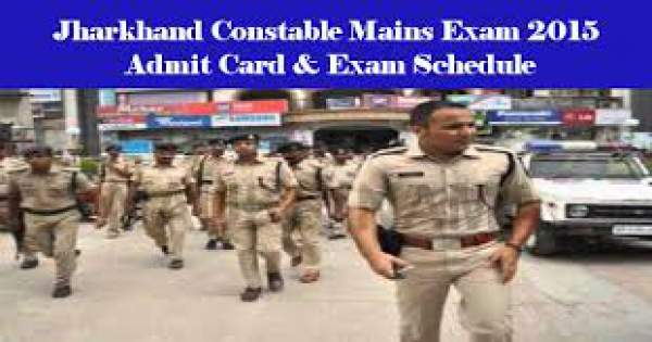 JSSC Jharkhand Police Constable Mains Admit Card 2016