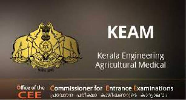 KEAM 1st Phase Allotment Result 2016