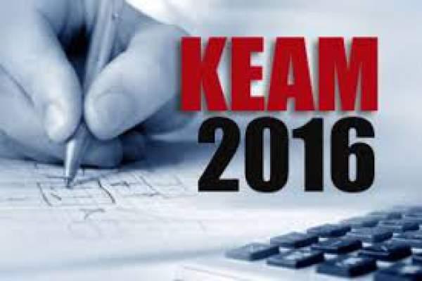 KEAM 1st Phase Allotment Result 2016