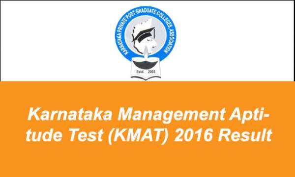 KMAT July 2016 Result