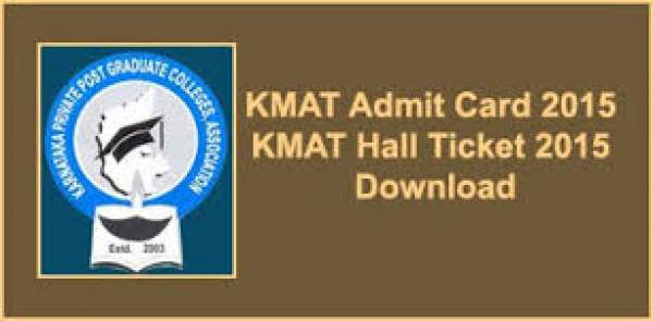 KMAT Admit Card 2016