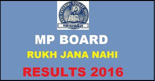 MP Board Ruk Jana Nahi Result 2016