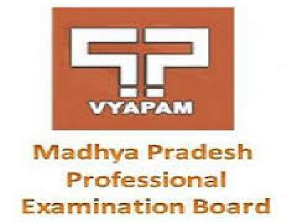 MP Vyapam Pre Fisheries Test 2016 Result