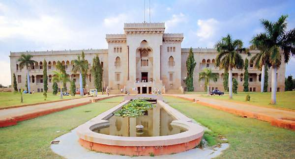 Osmania University (OU) B.Ed. March 2016 Results