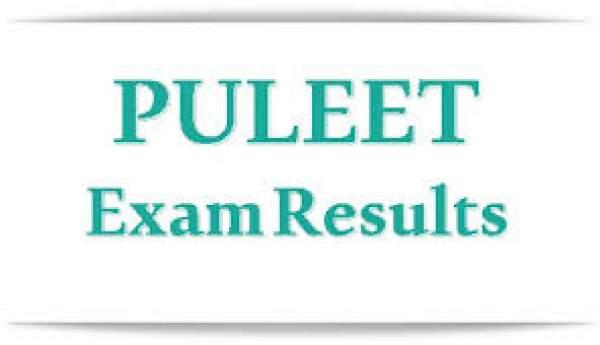 PULEET Result 2016