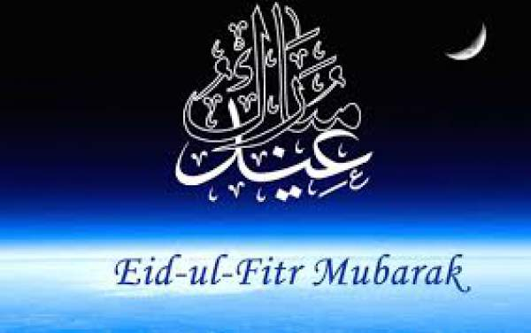 End of Ramadan 2016 When is Eid al-Fitr 2016
