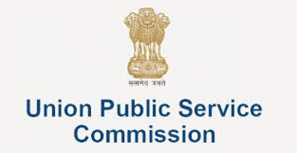 UPSC Results 2016
