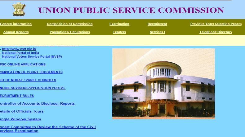 UPSC Civil Services (IAS) Prelims Admit Card 2016