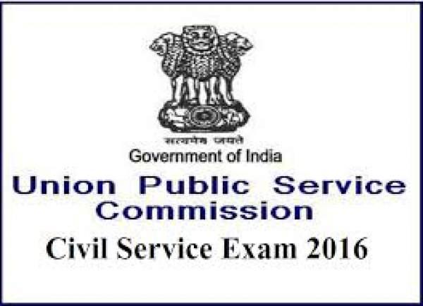 UPSC Civil Services (IAS) Prelims Admit Card 2016 download CS E-Admit Cards