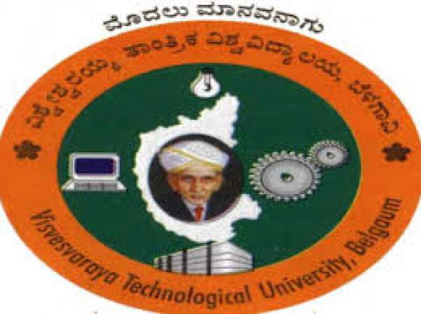 VTU B.E. / B.Tech. Result 2016