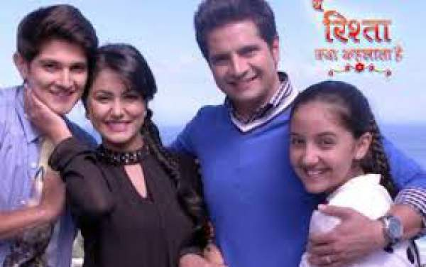 Yeh Rishta Kya Kehlata Hai 18th August 2016