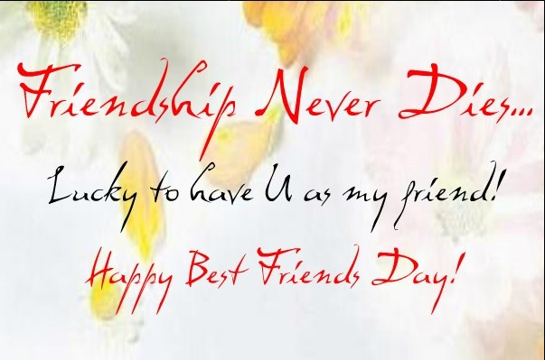 Happy Friendship Day 2016 Images, Pictures, HD Wallpapers, Photos, Pics
