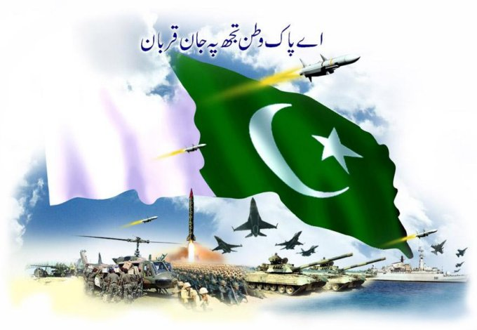 Happy Independence Day Pakistan 14th August 2019 Quotes, Messages