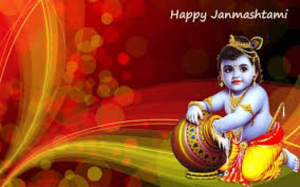 Happy Krishna Janmashtami 2018 Images, Pictures, HD Wallpapers, Pics, Photos