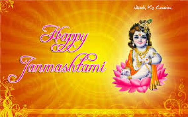 happy Janmashtami, Janmashtami 2017, Janmashtami quotes, Janmashtami wishes, Janmashtami messages, Janmashtami sayings, Janmashtami greetings, Janmashtami status, Janmashtami whatsapp status, krishnashtami, krishna janmashtami, janamashtami