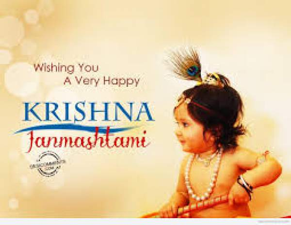 Happy Krishna Janmashtami 2016 Quotes, Sayings, Wishes, SMS Messages, Greetings, WhatsApp Status