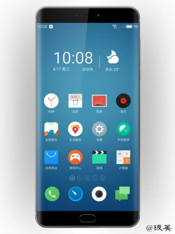 Meizu Pro 7 Specifications, Price, Release Date, Features
