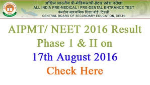 NEET Phase 1 & 2 Result 2016