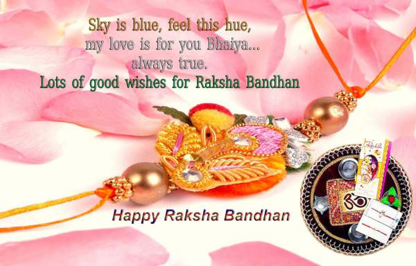 Happy Raksha Bandhan 2018 Status For WhatsApp and Facebook, Rakhi Quotes, Wishes, SMS Messages