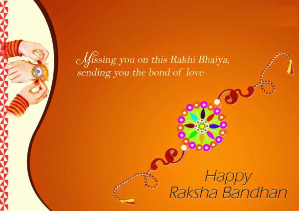 Happy Raksha Bandhan 2016 Quotes, Wishes, Status, Messages, SMS, WhatsApp Images