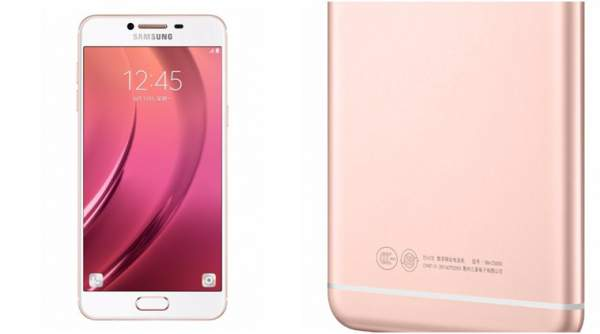 Samsung Galaxy C9 Specifications, Release Date, Price, Features
