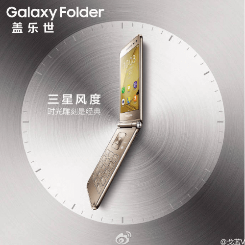 Samsung Galaxy Folder 2 Specifications, Release Date, Price, Features