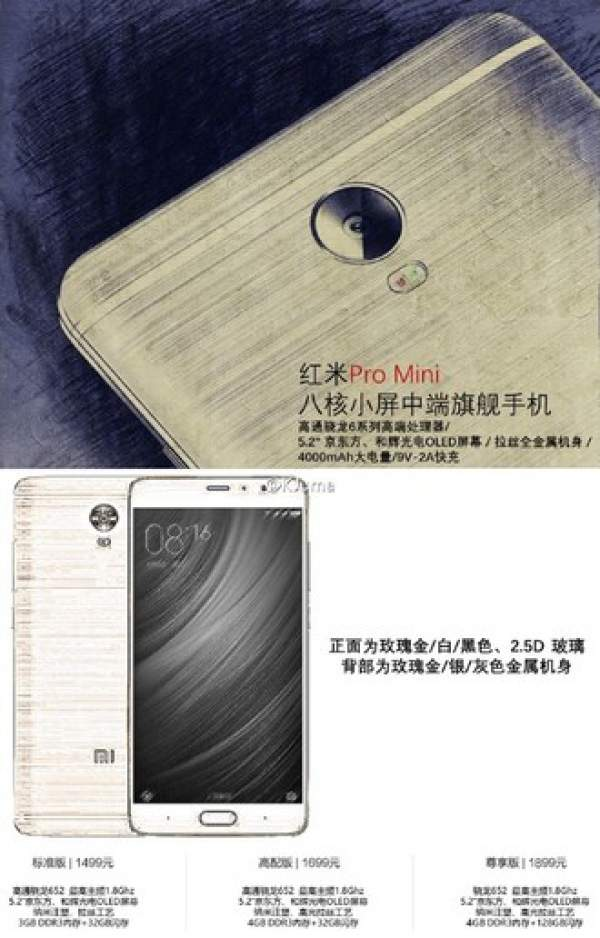 Xioami Redmi Note Pro Mini Specifications, Price, Release Date, Features