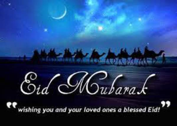 Eid Mubarak 2017 Wishes, Images, Quotes, SMS, Greetings, Messages, HD Wallpapers, WhatsApp Status, Cards, Pics, Photos