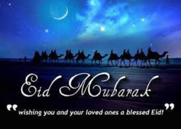 Eid al-Adha Mubarak 2016 Quotes, Wishes, Eid ul-Adha Greetings, Bakra Eid Messages, SMS, Bakrid WhatsApp Status