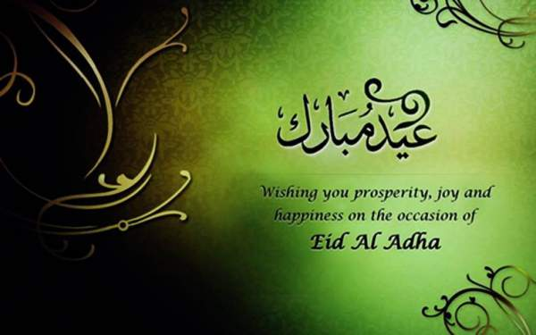 urdu eidul fitr Biseworldcom has much collection of eid-ul-fitr chand raat mubarak wishing, greetings wallpapers 2018, facebook cover pictures, urdu poetry shairy ghazal photos, english poems you can download here now.