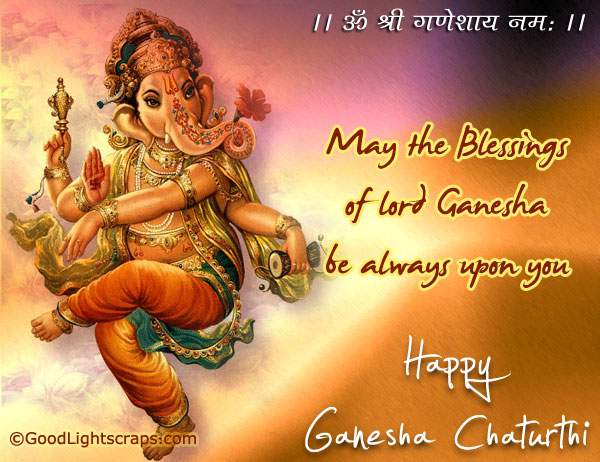 ganesh chaturthi greetings - photo #32