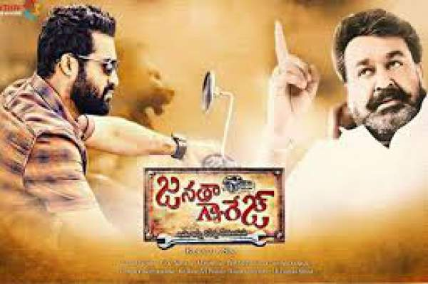 Janatha Garage Collection 2nd Day JG 1st Friday Box Office
