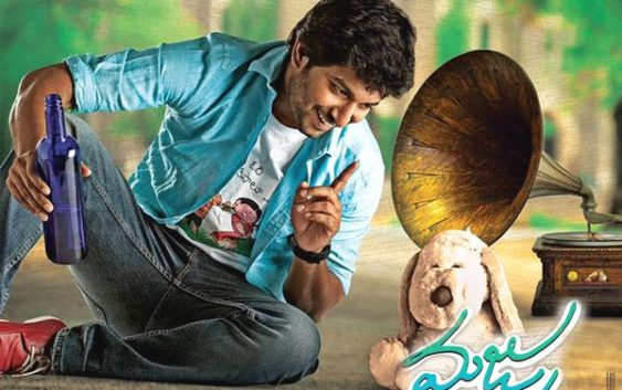 Majnu 1st day box office collection and opening day earnings report