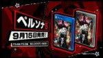 Persona 5 Release Date: Releases in Japan This Month and February 2017 for Europe & America