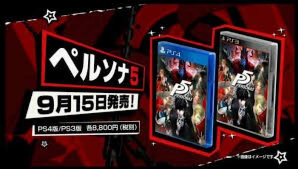 Persona 5 Release Date