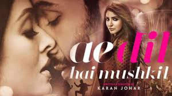 5 Days ADHM 1st Tuesday Box Office Report