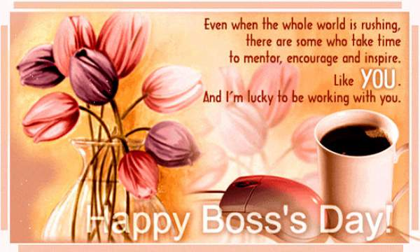 happy Boss's Day 2017 images Quotes, Messages, Wishes, Cards, Greetings National Happy Bosses Day