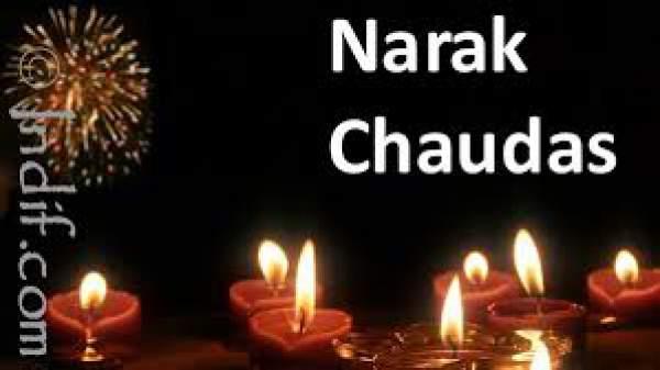 Choti Deepavali photos